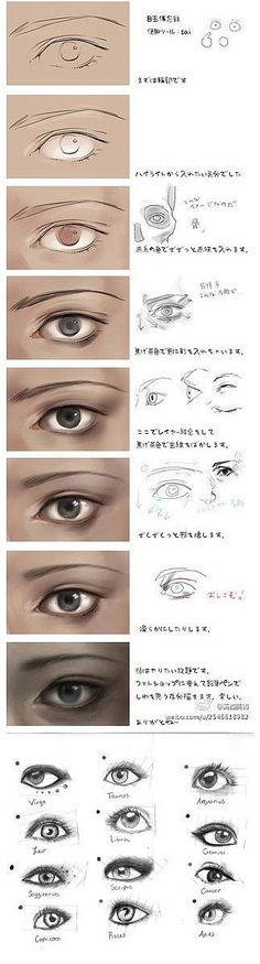 눈 페인터
