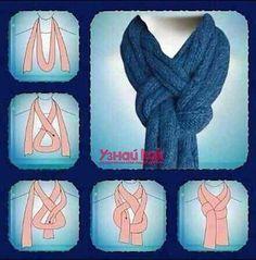 Холода неминуемо приближаются. Вот один способ, как красиво завязать длинный шарф.