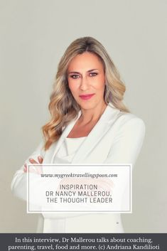 On the occasion of her brand-new calendar for 2021, I had the pleasure to discuss with executive/life coach Dr Nancy Mallerou about coaching, life values, finding motivation through challenges but also about motherhood, travel and food. Read the full interview on the blog. Photo copyright: Andriana Kandilioti (Ανδριάνα Κανδυλιώτη)