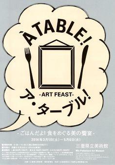 A Table! - Jun Horide (Holiday)
