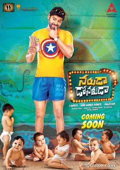 Naruda Donoruda (2016) Telugu Full Movie Online Download. Naruda Donoruda Telugu Full Movie, Naruda Donoruda Watch Online Free Download, Naruda Donoruda Movie Online, Naruda Donoruda watch online Dailymotion