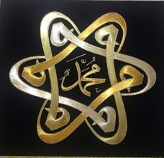 :::: ✿⊱╮☼ ☾ PINTEREST.COM christiancross ☀❤•♥•* ::::محمد صلى الله عليه وسلم +++ THE SECOND DEITY OF ISLAM, A SOCALLED : UNITARIAN RELIGION