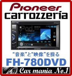 【在庫有】【カードOK】【送料無料(一部除く)】carrozzeria  FH-780DVD 6.1V型ワイドVGAモニター/DVD-V/VCD/CD/USB/チューナーメインユニット PIONEER パイオニア カロッツェリア【楽天市場】