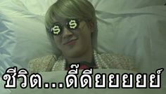 Me Too Meme, Yoonmin, Funny Moments, Bts Memes, Bad Boys, Cute Girls, Jimin, Kpop