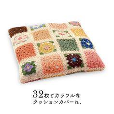 crochet motif cushion