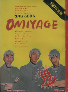 YMO BOOK / OMIYAGE