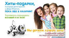 Каталог скидки цены детский интернет магазин одежда обувь вещи товары  новорожденным    http://francomoretti.ru/   detskij-magazin.nethouse.ru    detskij-sajt.ru