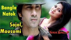 Icream O Onuvutir Golpo Bangla Natok 2015- Sajal Moushumi- Romantic Bang...