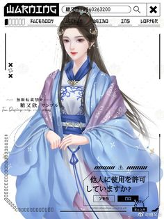 Girly Drawings, Hanfu, Chinese Art, Female Art, Boy Or Girl, Animation, Fantasy, Creative, Oriental