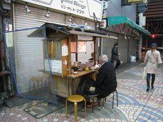Flag Ideas, Mobile Shop, Food Carts, Street Food, Sims 4, Ramen, Trucks, Concept, Outdoor Decor
