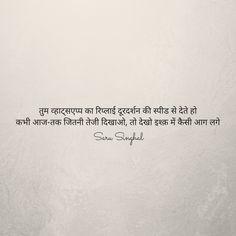 Purely for fun!   #shayari #amwriting #rekhta #kaafiyamilao hindi #poetry