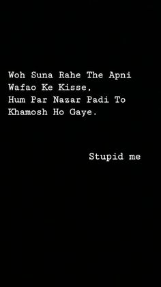 Fake Love Quotes, Deep Thought Quotes, Love Quotes For Girlfriend, Secret Love Quotes, Love Quotes For Him, Shyari Quotes, Hindi Quotes, Qoutes, Mixed Feelings Quotes