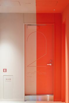 Karuizawa, Consulting Firms, Kyoto, Locker Storage, Branding, Brand Management, Identity Branding