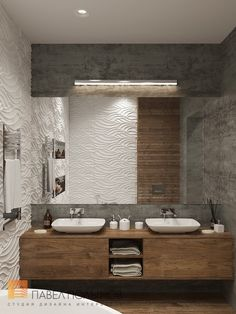 31 ideas bath room modern sink cabinets for 2019 Modern Sink, Modern Bathroom Design, Modern Room, Bathroom Interior Design, Diy Bathroom, Bathroom Layout, Small Bathroom, Master Bathroom, Wc Decoration