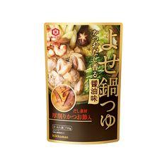 鍋つゆ(パウチ)   キッコーマン ホームページ Pure Leaf Tea, Packaging Design, Pure Products, Drinks, Bottle, Food, Drinking, Beverages, Flask
