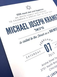 Typography Bar Mitzvah Invitation. #FindItAtNoteworthyNotes #NoteworthyNotesBarMitzvah #mitzvahinvitations #typography #uniqueinvitations