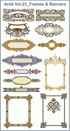 Виньетки - рамки — Клипарты для фотошопа | Орнаменты и виньетки ...