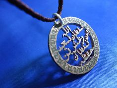 ^^Read about coins worth money. Check the webpage to find out more Viewing the website is worth your time. Coin Pendant, Pendant Necklace, Coins Worth Money, Coin Shop, Coin Worth, Antique Coins, Grab Bags, Pocket Watch, Washer Necklace