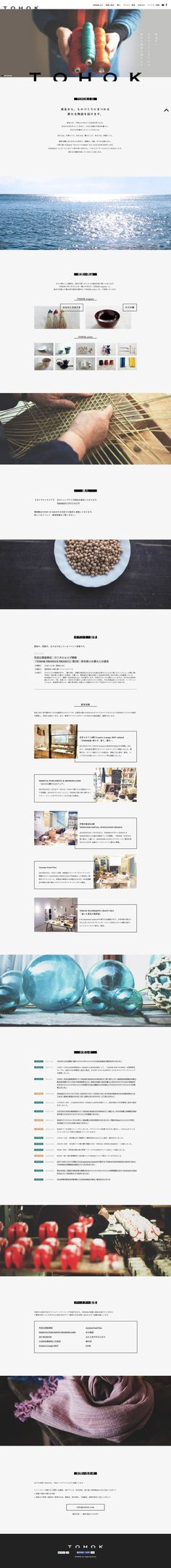 TOHOK / It is nice to look at a website in another language, as it allows me to… Web Design, Site Design, Graphic Design, Web Layout, Layout Design, Presentation Layout, Grid Layouts, Ui Web, Web Inspiration