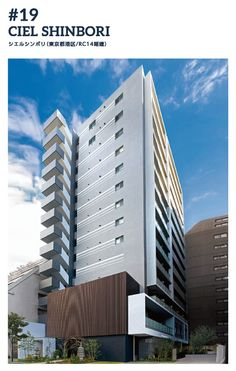 マンション・アパートの内装デザイン画像一覧-生和コーポレーション