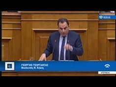 ΓΝΩΜΗ ΚΙΛΚΙΣ ΠΑΙΟΝΙΑΣ: Ομιλία Γεωργαντά  στην Ολομέλεια της Βουλής για το...