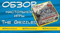 Обзор настольной игры The Grizzled (Седые) CMON на Русском. О Настолках