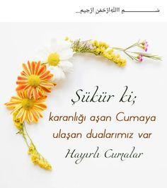 Jumma Mubarak Quotes, Religion, Allah