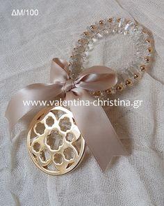Μπομπονιέρα γάμου κρεμαστό μεταλλικό λουλούδι Wedding Stuff, Brooch, Jewelry, Jewlery, Jewerly, Brooches, Schmuck, Jewels, Jewelery