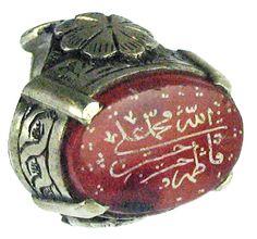 اصحاب الكساء محبس عقيق Names of Ashab Al-Kisa'a on Agate ring