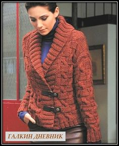 592 - Short Jacket : Ravelry: 592 - Short Jacket by Bergère de France Knit Jacket, Wool Cardigan, Crochet Cardigan, Knitting Patterns Free, Knit Patterns, Free Pattern, Vogue Patterns, Vintage Patterns, Vintage Sewing