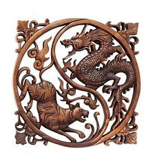 Wood Relief Panel Hand Carved Indonesia 'Tiger Dragon Yin Yang' NOVICA Bali