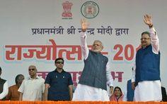 PM visits Chhattisgarh, launches Jungle Safari, unveils Statue of Pt. Jungle Safari, Recent News, Product Launch, Challenges, Statue, Sculptures, Sculpture