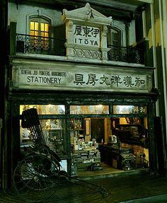 An incredible stationery store and bookbinders by Mr Ichiyoh Haga. Rickshaw by Mr Kyoushiro Sano.