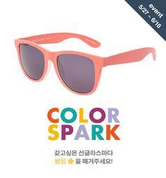 color spark