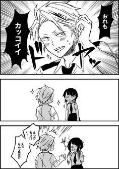 ななお (@skb48_n) さんの漫画 | 28作目 | ツイコミ(仮) Boku No Hero Academia, My Hero Academia Manga, Comic Anime, Anime Manga, Hero Academia Characters, Anime Characters, Tamaki, Hero 3, Cute Anime Couples