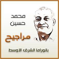 خزعبلات المصريين , فيها حاجه حلوه !! - http://www.mepanorama.com/389081/%d8%ae%d8%b2%d8%b9%d8%a8%d9%84%d8%a7%d8%aa-%d8%a7%d9%84%d9%85%d8%b5%d8%b1%d9%8a%d9%8a%d9%86-%d9%81%d9%8a%d9%87%d8%a7-%d8%ad%d8%a7%d8%ac%d9%87-%d8%ad%d9%84%d9%88%d9%87/