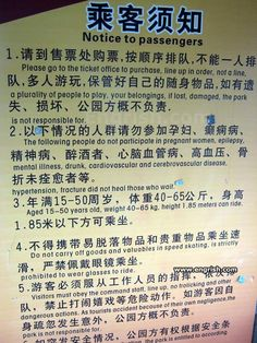 The instruction category is not for everyone – none of the Engrish you see here will make Engrish of the Week. There is a demand for it however, since Engrish Lost In Translation, English Translation, Wedding Name, Celebrity Names, Funny Animal Memes, Famous Celebrities, Funny Signs, No Response, Fails