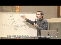 요한 이동호복음방송 수지글로리아교회 20131016 수요 - YouTube