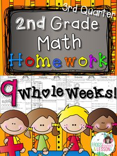 NOW for 3rd Quarter! Help your students remember skills from each of the Math Common Core Standards! This math homework reviews a different skill each day of the week. Save time and paper - print 9 pages for 9 weeks!