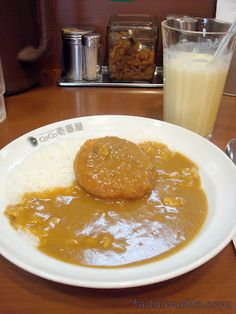 CoCo Ichiban Curry Recipe | I know my friends that have been in Okinawa with me would love that I found this!!!