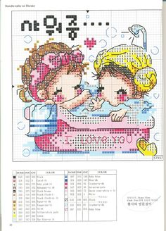 Take a bath Cross Stitch Family, Cross Stitch For Kids, Just Cross Stitch, Cross Stitch Baby, Cross Stitch Charts, Cross Stitching, Cross Stitch Embroidery, Cross Stitch Alphabet Patterns, Flower Chart