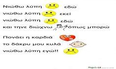 Τραγούδι συναισθημάτων | Χόκυ πόκυ - Βήματα για τη ζωή. - Popi-it.gr