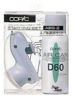 Copic Air Brush System Kit #2 Copic http://www.amazon.com/dp/B00139CQMM/ref=cm_sw_r_pi_dp_pE8Rub119ZZ6E