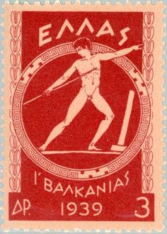 10th Balkan Games - Javelin thrower Rare Stamps, Vintage Stamps, Ex Yougoslavie, Greek Flag, Postage Stamp Art, First Day Covers, Greek Art, Stamp Collecting, Ancient Greece