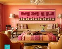 Image result for islamic interior design living room