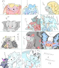 Monster Hunter Memes, Monster Hunter 3rd, Monster Hunter World Wallpaper, Shadow Wolf, Dragon Sketch, Furry Comic, Anime Gifts, Cute Monsters, Monster Art