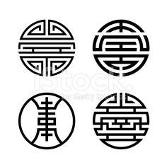 Quatre configurations de shou/longévité (Chinois, Symbole taoïste) cliparts vectoriels libres de droits