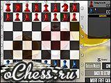Компьютерные Шахматы