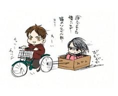 Eren and Mikasa // AoT