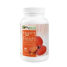 Reishi Intended for high blood pressure, atherosclerosis, Vitamins For Blood Pressure, High Cholesterol Levels, Liver Cancer, Radiation Therapy, Chronic Fatigue Syndrome, Kidney Disease, Israel, Cart, Covered Wagon
